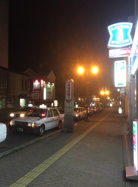 寿司屋通り ローソン