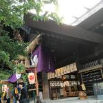 小樽竜宮神社祭り(2016年)を写真で振り返る。大都市とは違う素朴なお祭り。
