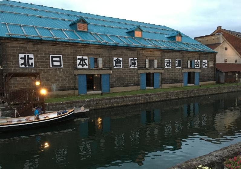 北日本倉庫 小樽