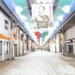 小樽都通り商店街の夜2019