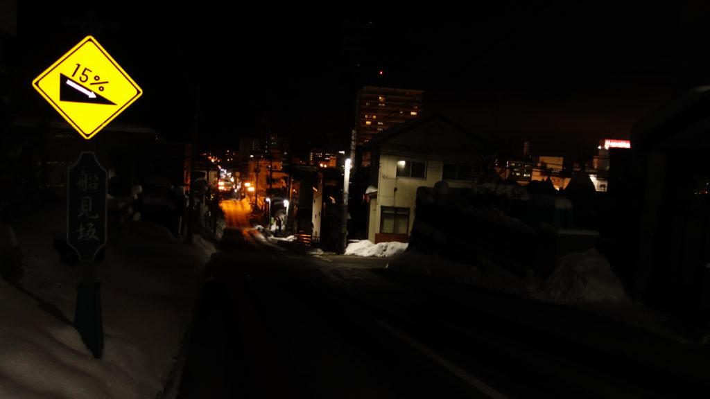 小樽船見坂の夜。